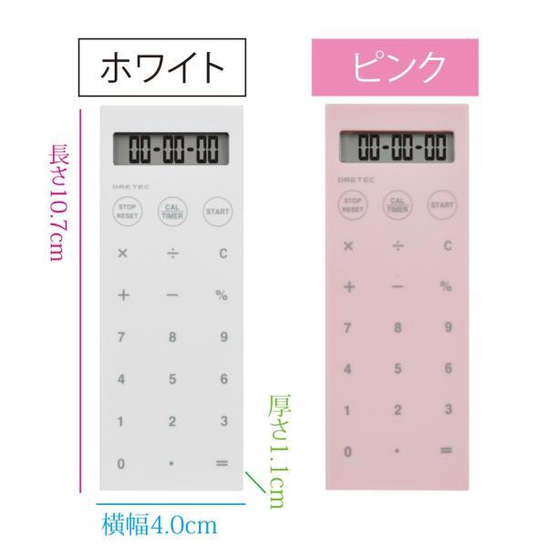 タイマー 電卓バイブレーションタイマー CL-119 タイマー ナース 長時間 バイブレーション 振動 静音 ナースタイマー ナースグッズ メール便 送料無料 stp|bl-ange|07