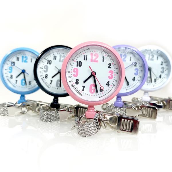 ナースウォッチ クリッピーコレクト ナースウォッチ 懐中時計 蓄光 脈拍計 クリップ  かわいい ナース 時計 看護師 プレゼント メール便 送料無料|bl-ange
