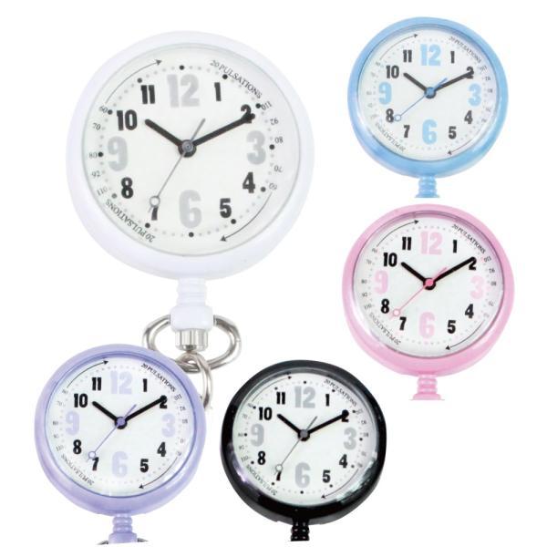 ナースウォッチ クリッピーコレクト ナースウォッチ 懐中時計 蓄光 脈拍計 クリップ  かわいい ナース 時計 看護師 プレゼント メール便 送料無料|bl-ange|06