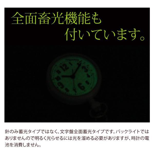 ナースウォッチ クリッピーコレクト ナースウォッチ 懐中時計 蓄光 脈拍計 クリップ  かわいい ナース 時計 看護師 プレゼント メール便 送料無料|bl-ange|07