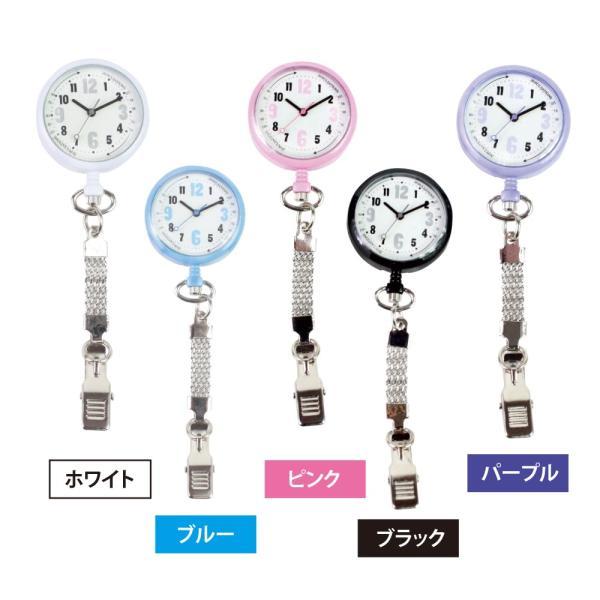 ナースウォッチ クリッピーコレクト ナースウォッチ 懐中時計 蓄光 脈拍計 クリップ  かわいい ナース 時計 看護師 プレゼント メール便 送料無料|bl-ange|08