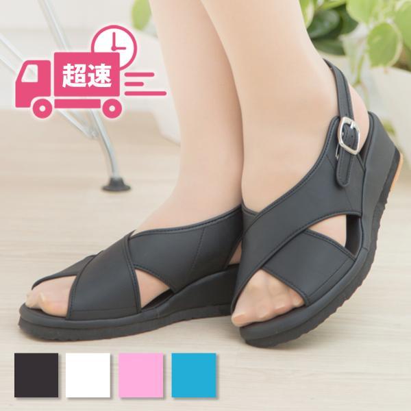 bl-ange_shoe-sand-crosline