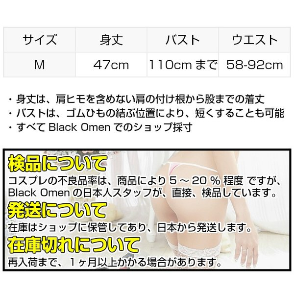 メイド服 コスプレ メイドコスチューム 送料無料 メール便 bo012|black-omen|10