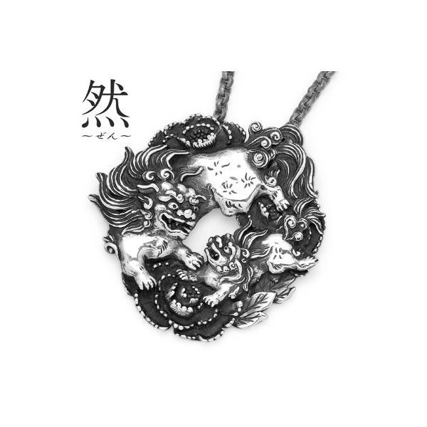 然 / 獅子奮迅 ペンダント|blackbarts