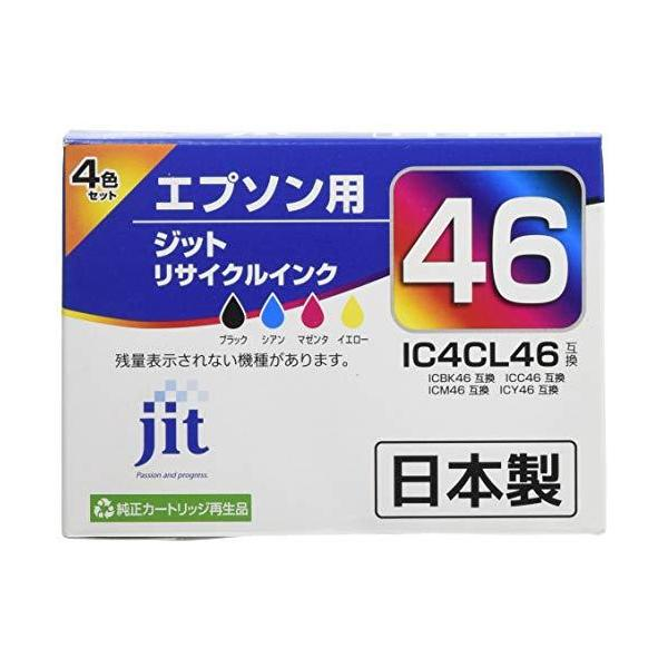 ジット日本製プリンター本体保証エプソン(EPSON)対応リサイクルインクカートリッジIC4CL46(目印:サッカーボール)4色セ