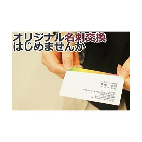 エーワン マルチカード 名刺用紙 両面 クリアエッジ 厚口 フチまで印刷 500枚分 51605|blackmacerstore|04