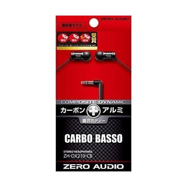 ZERO AUDIO インナーイヤーステレオヘッドホン カルボ バッソ ZH-DX210-CB blackmacerstore 04