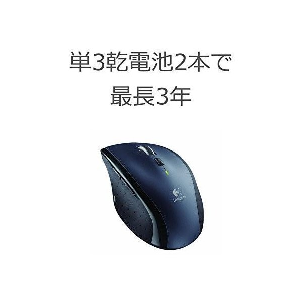Logicool ロジクール ワイヤレスマラソンマウス M705t|blackmacerstore|03