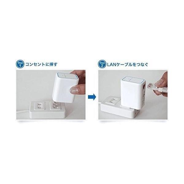 PLANEX ホテルでWiFi コンセント直挿型 無線LANルーター ホテル用 11n/g/b 150Mbps ちびファイ3 MZK-DP150N PS4・AppleTV・WiFi-WiFiモード対応|blackmacerstore|06
