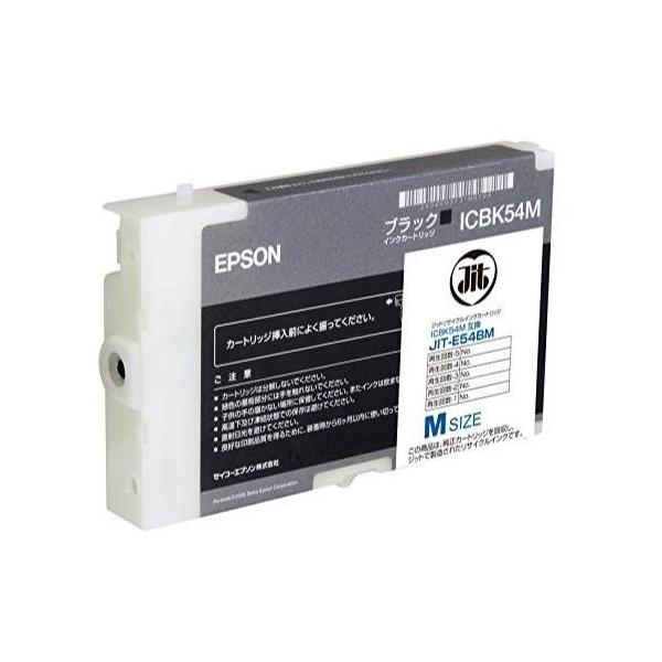 ジット日本製プリンター本体保証エプソン(EPSON)対応リサイクルインクカートリッジICBK54Mブラック対応JIT-E54BM