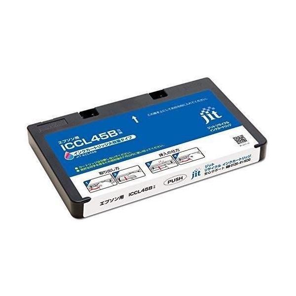 ジット日本製プリンター本体保証エプソン(EPSON)対応リサイクルインクカートリッジICCL45B(目印:パンダ)増量対応JIT