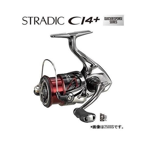 シマノ (SHIMANO) スピニングリール 16 ストラディック CI4+ C3000HGM