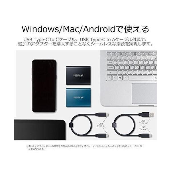 Samsung 外付けSSD T5 250GB 最大転送速度540MB/秒  (PlayStation4 動作確認済) USB3.1 Gen2対応 正規代理店保証品 ブルー MU-PA250B/IT|blackmacerstore|03