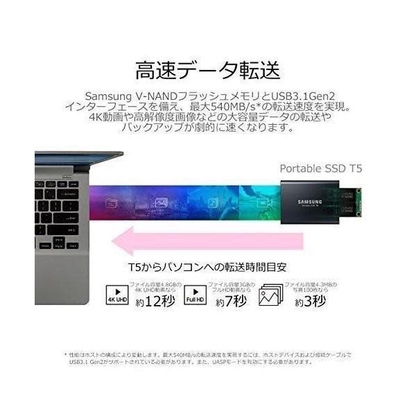 Samsung 外付けSSD T5 250GB 最大転送速度540MB/秒  (PlayStation4 動作確認済) USB3.1 Gen2対応 正規代理店保証品 ブルー MU-PA250B/IT|blackmacerstore|04