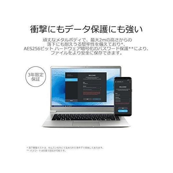 Samsung 外付けSSD T5 250GB 最大転送速度540MB/秒  (PlayStation4 動作確認済) USB3.1 Gen2対応 正規代理店保証品 ブルー MU-PA250B/IT|blackmacerstore|05