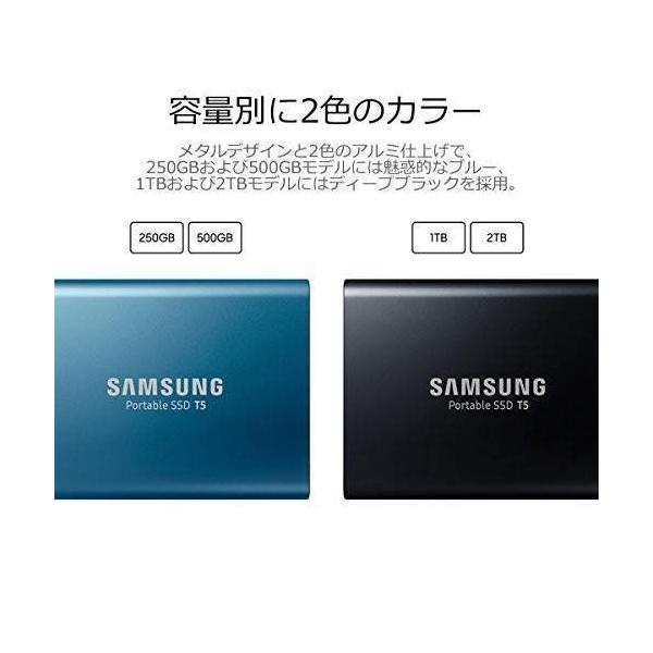 Samsung 外付けSSD T5 250GB 最大転送速度540MB/秒  (PlayStation4 動作確認済) USB3.1 Gen2対応 正規代理店保証品 ブルー MU-PA250B/IT|blackmacerstore|06