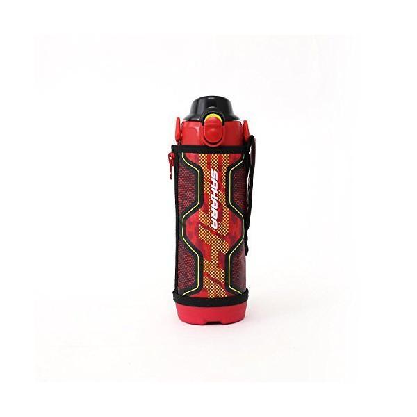 ステンレスボトル サハラ 2WAY 0.5L MBO-G050