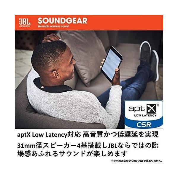 JBL SoundGear ウェアラブル ネックスピーカー Bluetooth/apt-X対応/31mm径スピーカー4基搭載 ブラック JBLSOUNDGEARBLK (国内正規品/メーカー1年保証付き|blackmacerstore|02