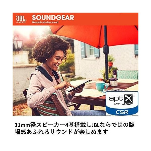 JBL SoundGear ウェアラブル ネックスピーカー Bluetooth/apt-X対応/31mm径スピーカー4基搭載 ブラック JBLSOUNDGEARBLK (国内正規品/メーカー1年保証付き|blackmacerstore|03
