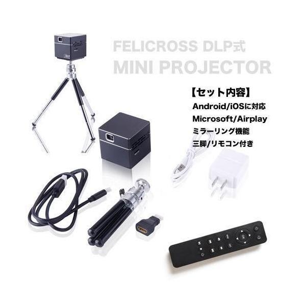 スピーカー内蔵小型プロジェクターPico Cube|blackmacerstore|04