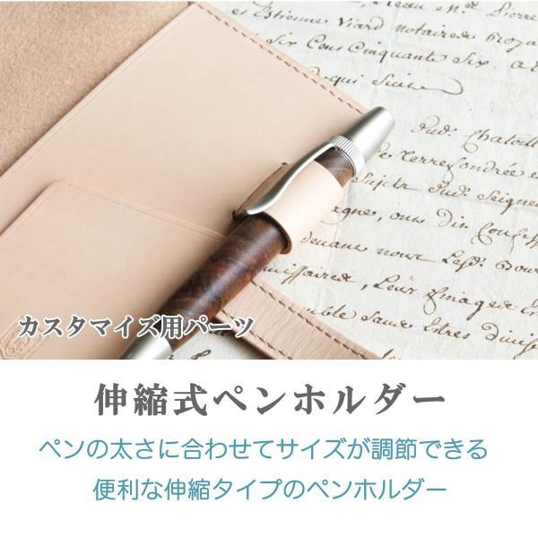 (カスタマイズパーツ) 伸縮式ペンホルダー|blanc-couture|02