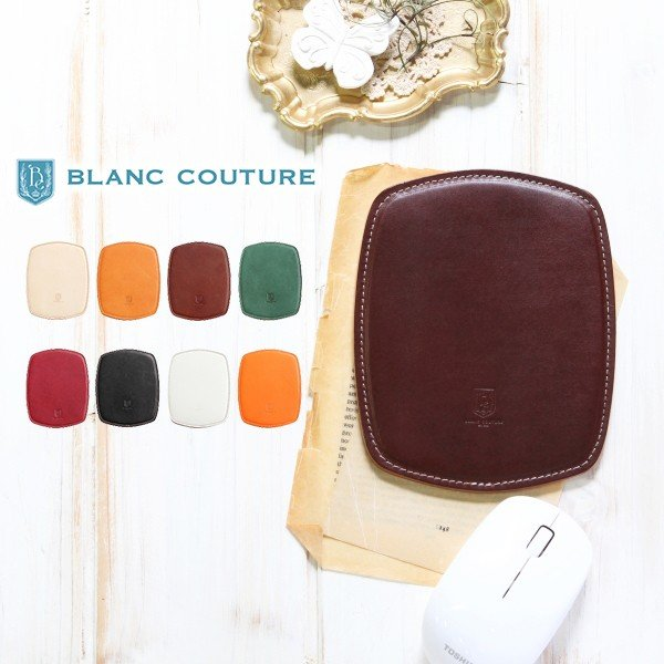 マウスパッド 革 スリム ミニ / 本革 8色  PCアクセサリー 光学式 マウス メンズ レディース シンプル 名入れ / 誕生日 プレゼント おすすめ blanc-couture