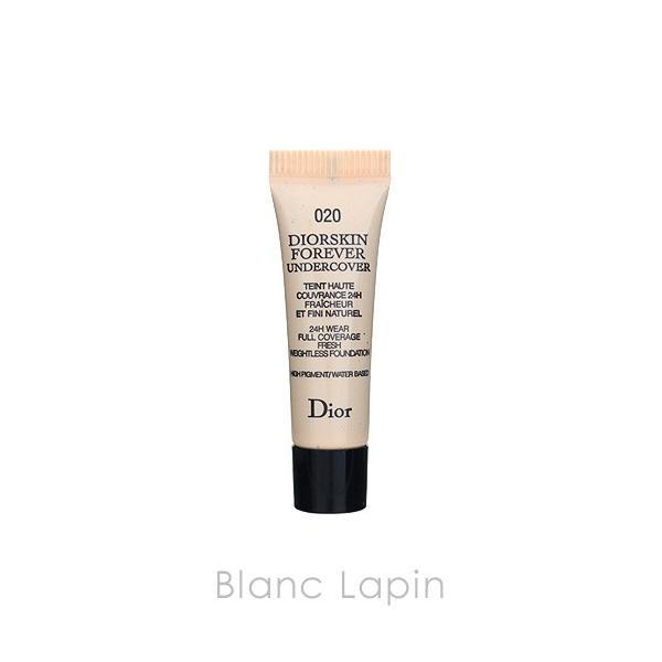 【ミニサイズ】 クリスチャンディオール Dior ディオールスキンフォーエヴァーアンダーカバー #020 ライト ベージュ 3ml [392747]