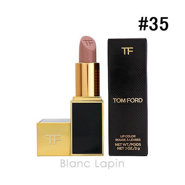 トムフォード TOM FORD リップカラー #35 SWEET MYSTERY 3g [046428]