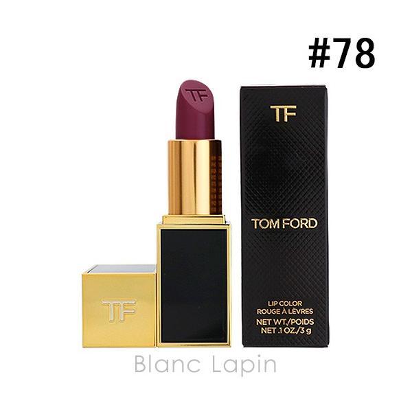 トムフォード TOM FORD リップカラー #78 ラブクライム 3g [072359]