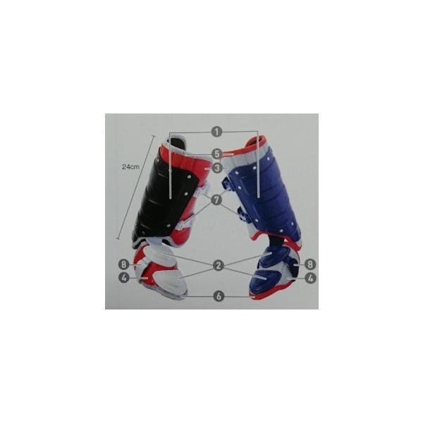 エスエスケイ SSK カスタムオーダー ベースボール 野球 フットガード 右打者用(左足用) 左打者用(右足用) 受注生産 返品交換不可