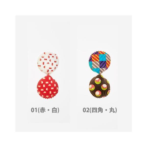メール便 不可   and アンド   You & I 貝のマグネット Sea Shell Magnets  monopuri モノプリ  minna x soda design|blancoron