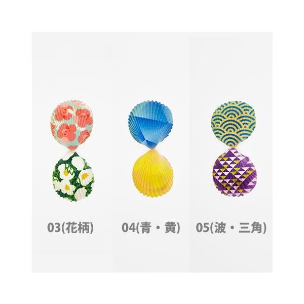 メール便 不可   and アンド   You & I 貝のマグネット Sea Shell Magnets  monopuri モノプリ  minna x soda design|blancoron|02