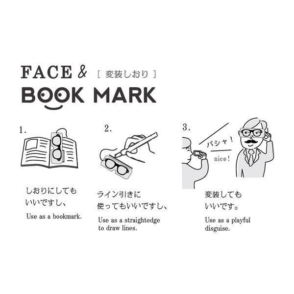 変装しおり Face & Bookmark   SUGAI WORLD スガイワールド|blancoron|02