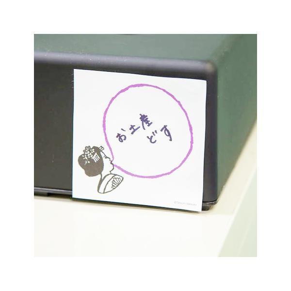 バブルガムふせん bubble gum sticky notes  Mango Art Company マンゴーアートカンパニーx たつみなつこデザイン blancoron 03