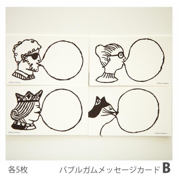 バブルガムメッセージカード bubble gum message cards  Mango Art Company マンゴーアートカンパニーx たつみなつこデザイン|blancoron|02