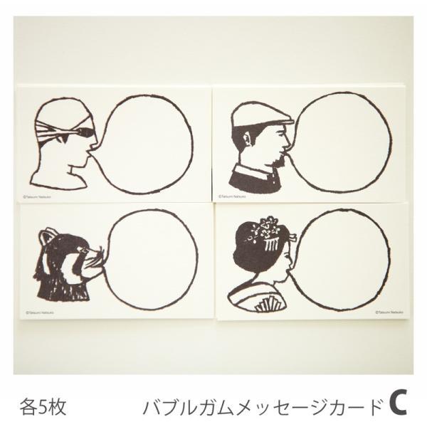 バブルガムメッセージカード bubble gum message cards  Mango Art Company マンゴーアートカンパニーx たつみなつこデザイン|blancoron|03