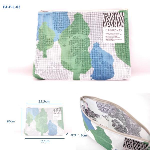 PA-P-L-03 ▲ メール便 不可▲ PANAMA パナマ ポーチ Lサイズ Pouch Large size|blancoron|02