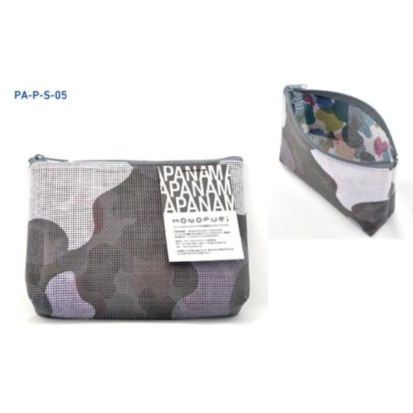 PA-P-S-05 ▲在庫限り▲メール便 不可▲PANAMA パナマ ポーチ Sサイズ Pouch Small size|blancoron