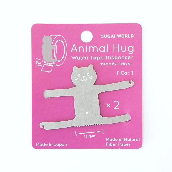 Animal Hug アニマルハグ グレー SUGAI WORLD スガイワールド|blancoron