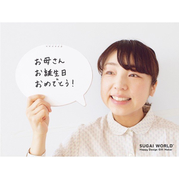 Speech Bubble Notebook (18) 吹き出しノート  SUGAI WORLD スガイワールド|blancoron|03