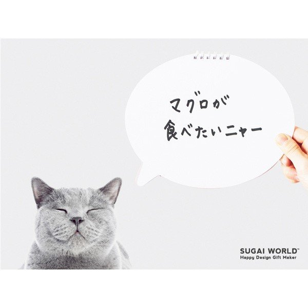 Speech Bubble Notebook (18) 吹き出しノート  SUGAI WORLD スガイワールド|blancoron|04
