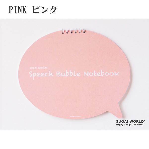 Speech Bubble Notebook (18) 吹き出しノート  SUGAI WORLD スガイワールド|blancoron|06