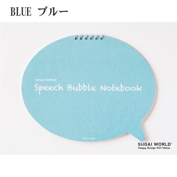 Speech Bubble Notebook (18) 吹き出しノート  SUGAI WORLD スガイワールド|blancoron|07