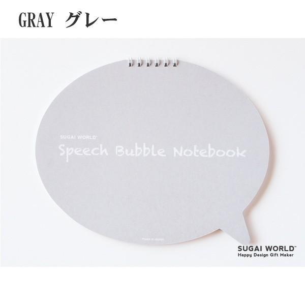 Speech Bubble Notebook (18) 吹き出しノート  SUGAI WORLD スガイワールド|blancoron|08