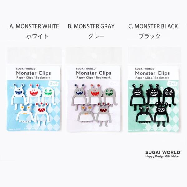 Monster Clips (16) モンスタークリップ エコフレンドリーな紙のクリップ  SUGAI WORLD スガイワールド|blancoron