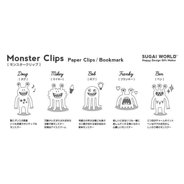 Monster Clips (16) モンスタークリップ エコフレンドリーな紙のクリップ  SUGAI WORLD スガイワールド|blancoron|05