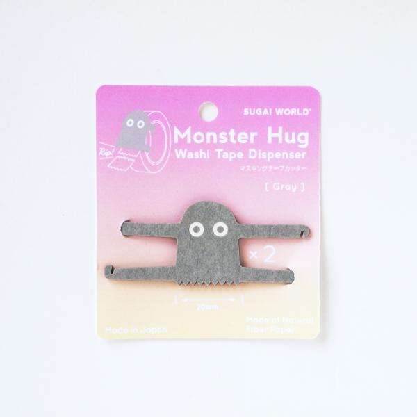 Monster Hug GRAY モンスターハグ グレーSUGAI WORLD スガイワールド|blancoron|02