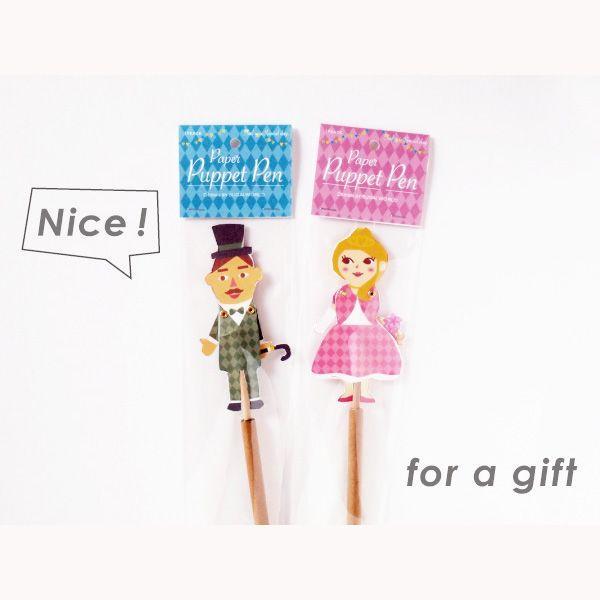 【メール便 不可】 パペットペン Puppet Pen [ SUGAI WORLD スガイワールド]|blancoron|02