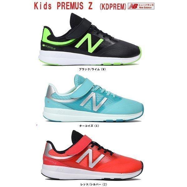 ニューバランス キッズシューズ Kids PREMUS Z KDPREM キッズ プレマス キッズの運動能力を伸ばすはだし感覚シューズ ハードユースに対する耐久性をアップ