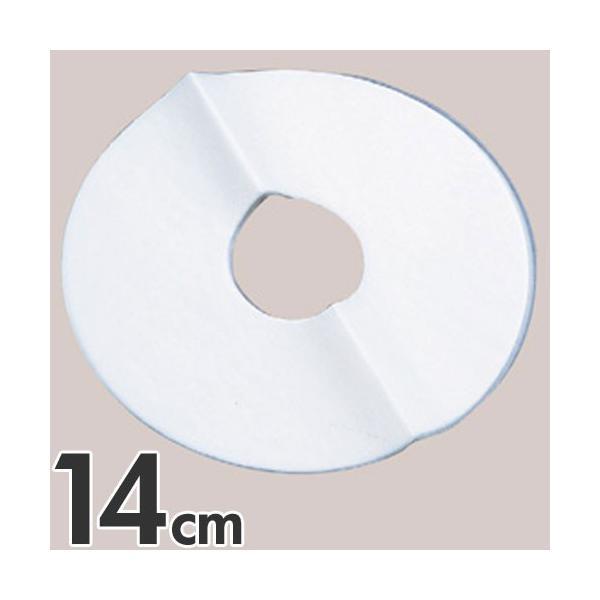 タイガークラウン シフォンケーキ型用 敷紙 No1273用 14cm No.1278